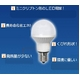 LED電球 E17ミニクリプトン球型3.5W 電球色 【10個組】 - 縮小画像2