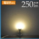 LED電球 E17ミニクリプトン球型3.5W 電球色 【10個組】 - 縮小画像4