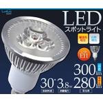 LED電球 E11型 3Wスポットライト 白色 【10個セット】