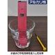 水槽の管理に PHメーター(水質測定器)電池式コンパクトタイプ - 縮小画像3
