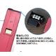 水槽の管理に PHメーター(水質測定器)電池式コンパクトタイプ - 縮小画像5