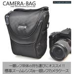 【カメラケース】一眼レフ標準ズームレンズ用ショルダーバッグ 衝撃吸収タイプ ブラック