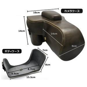 【カメラケース】キヤノン(Canon)EOS7Dレンズキット対応レザーカーキ(レトロ)