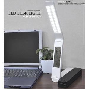 【ホワイト】時計付き充電式折り畳みLEDデスクライト 携帯できるコンパクトさ! - 拡大画像