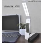 【ホワイト】時計付き充電式折り畳みLEDデスクライト 携帯できるコンパクトさ!