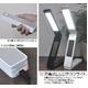 【ホワイト】時計付き充電式折り畳みLEDデスクライト 携帯できるコンパクトさ! - 縮小画像5