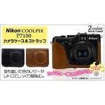 【カメラケース】ニコン クールピクス P7100 ネックストラップ付 レザーキャメルブラウン