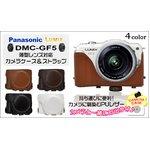【カメラケース】Panasonic(パナソニック)LUMIX GF5 薄型レンズ対応 ネックストラップ付 レザーホワイト