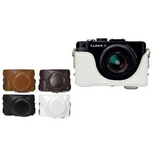 【カメラケース】Panasonic(パナソニック)LUMIX LX7対応 ネックストラップ付 レザーブラック - 拡大画像
