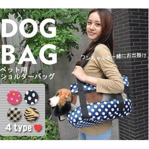 超小型犬用キャリングバッグ(ドッグバッグ) ショルダータイプ ピンクドット柄 - 拡大画像