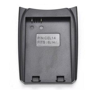 マルチバッテリー充電器〈エコモード搭載〉ニコンEN-EL14用アダプターセット USBポート付 変圧器不要 h03
