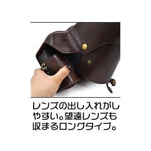 【カメラケース】Canon(キヤノン)EOS 5DMARKIII レンズキット対応 レザーブラウン f04