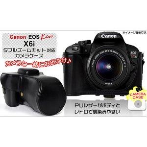 【カメラケース】Canon(キャノン)EOS Kiss X6i (650D) ダブルズームキット対応 レザーブラック - 拡大画像