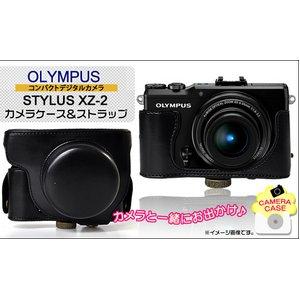 【カメラケース】オリンパス コンパクトデジカメSTYLUS XZ-2対応 ネックストラップ付 レザーブラック - 拡大画像