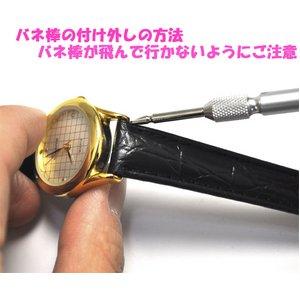 【2本セット】腕時計レザーバンド幅14mm本革ベルト 型押しブラック f04