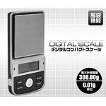 【訳あり】デジタルコンパクトスケール 携帯用グラム/キャラ計量器
