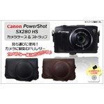 【カメラケース】キヤノン(Canon) SX280 HS カメラケース 首掛け可レザーブラック
