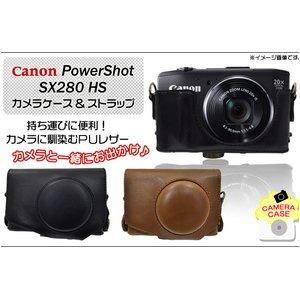 【カメラケース】キヤノン(Canon) SX280 HS カメラケース 首掛け可レザーブラウン h01