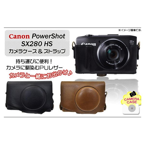 【カメラケース】キヤノン(Canon) SX280 HS カメラケース 首掛け可レザーブラウンf00
