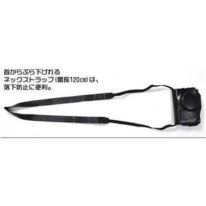 【カメラケース】キヤノン(Canon) SX280 HS カメラケース 首掛け可レザーブラウン f05