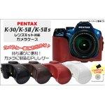 【カメラケース】ペンタックス デジタル一眼レフカメラK-30/K-5II/K-5IIs用 レザーレッド