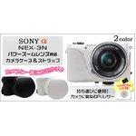 【カメラケース】ソニー アルファNEX-3N パワーズームレンズ対応 レザーブラック/首掛け可