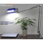 横長アームデスクライト ブルー/シルバー 暖色LEDライト