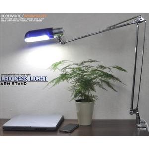 横長アームデスクライト ブルー/シルバー 白色LEDライト - 拡大画像
