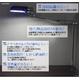 横長アームデスクライト ブルー/シルバー 白色LEDライト - 縮小画像4