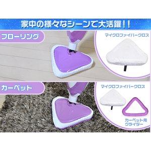 3WAYスチームモップ ハンディ・携帯スチーマーとしてもOK 手軽に除菌・消臭・洗浄