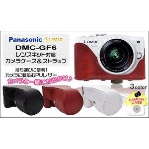 【カメラケース】Panasonic(パナソニック) ルミックスDMC-GF6 レンズキット対応ストラップつき ブラック