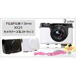 【カメラケース】FUJIFILM XQ1 カメラケース&ストラップ レザーブラック
