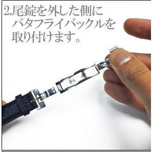 【3個セット】腕時計用パーツ バタフライバックル 【メンズ16mm】 f04