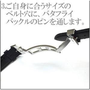 【3個セット】腕時計用パーツ バタフライバックル 【メンズ16mm】 f05