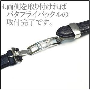 【3個セット】腕時計用パーツ バタフライバックル 【メンズ16mm】 f06