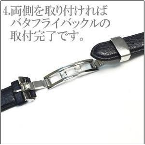 【3個セット】腕時計用パーツ バタフライバックル 【メンズ20mm】 f06