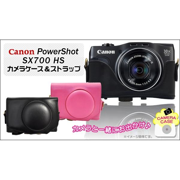 【カメラケース】Canon PowerShot(キヤノン パワーショット)SX700 HS対応 レザーピンクf00
