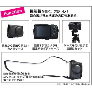 【カメラケース】Canon PowerShot(キヤノン パワーショット)SX700 HS対応 レザーピンク h02