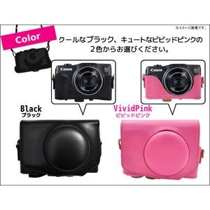 【カメラケース】Canon PowerShot(キヤノン パワーショット)SX700 HS対応 レザーピンク h03