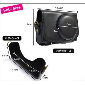 【カメラケース】Canon PowerShot(キヤノン パワーショット)SX700 HS対応 レザーピンク f04