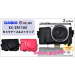 【カメラケース】CASIO EXILIM EX-ZR1100ネックストラップ付 レザーブラック