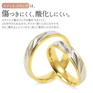 【ステンレス製指輪】カットラインリング ゴールド/シルバー コンビカラー【15号】 h03