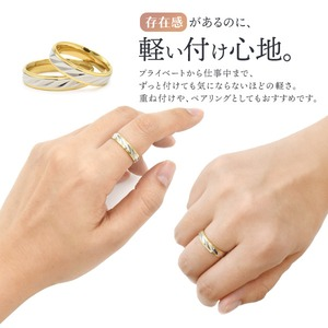 【ステンレス製指輪】カットラインリング ゴールド/シルバー コンビカラー【17号】 f04