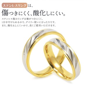 【ステンレス製指輪】カットラインリング ゴールド/シルバー コンビカラー【19号】