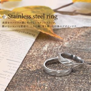 【ステンレス製指輪】カットラインリング シルバーカラー【9号】 h02
