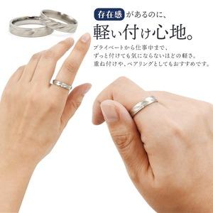 【ステンレス製指輪】カットラインリング シルバーカラー【9号】 f04