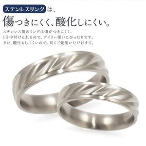 【ステンレス製指輪】カットラインリング シルバーカラー【19号】 h03