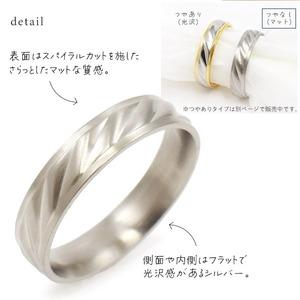 【ステンレス製指輪】カットラインリング シルバーカラー【19号】 f05