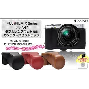 【カメラケース】富士フィルム  X-M1ダブルレンズキット対応ネックストラップつき  レザーレッド