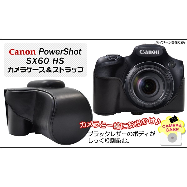 【カメラバッグ】Canon PowerShotSX60 HS対応カメラケース&ネックストラップ レザーブラックf00